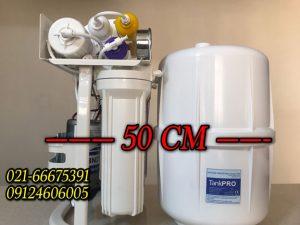 ابعاد دستگاه تصفیه آب با مخزن
